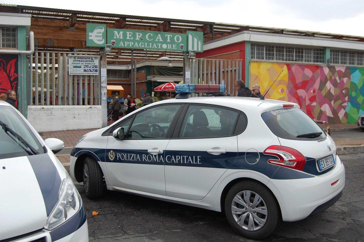 Ostia 35 quintali di merce sequestrata al mercato for Interno 1 ostia