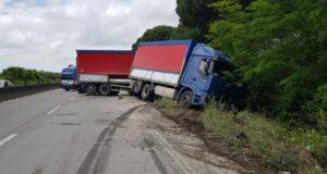camion pontina