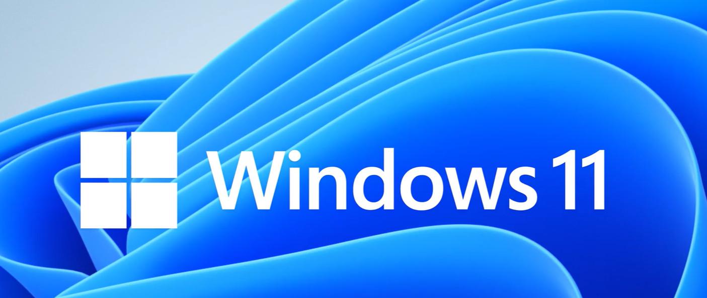 Windows 11 aggiornamento sbagliato persi dati